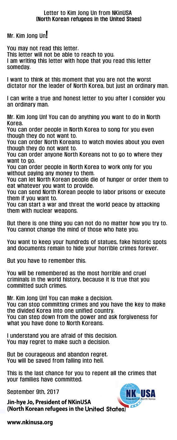 how to send a letter to kim jong un