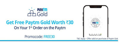 Paytm Gold Loot Offer 2019