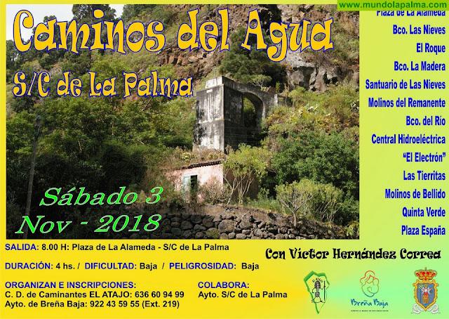 """EL ATAJO: """"Caminos del Agua"""""""