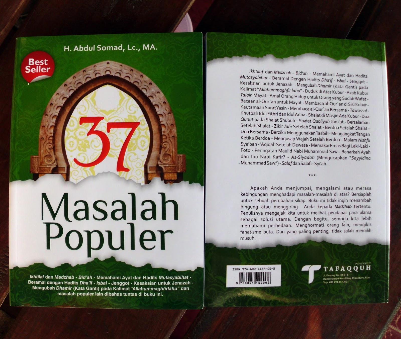 Informasi Kajian Islam Ilmiyah