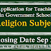 Application for Teaching in Government School (Religion)