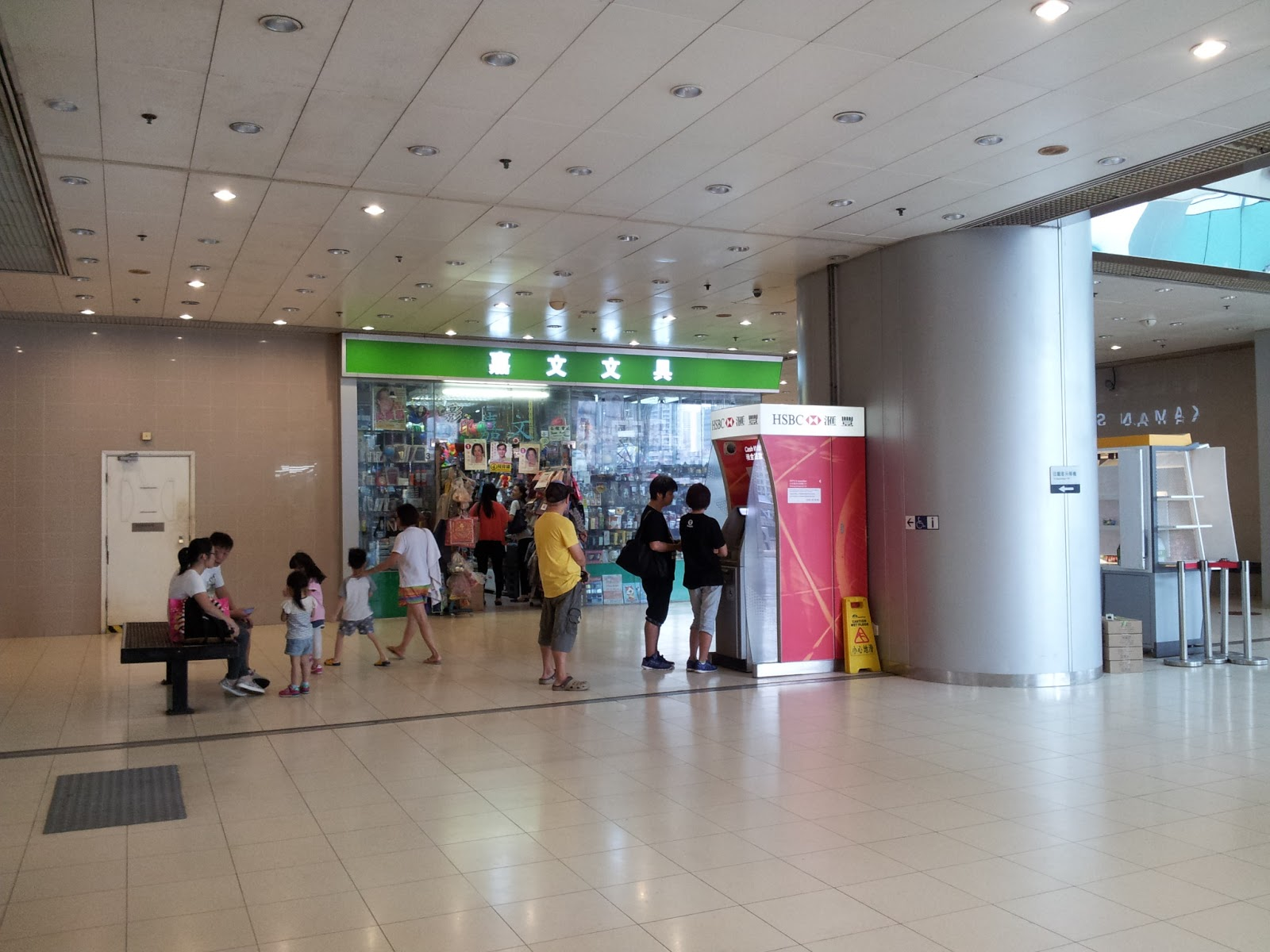 Grassroots O2: [領展商場] 葵盛東商場 @2015-11-07