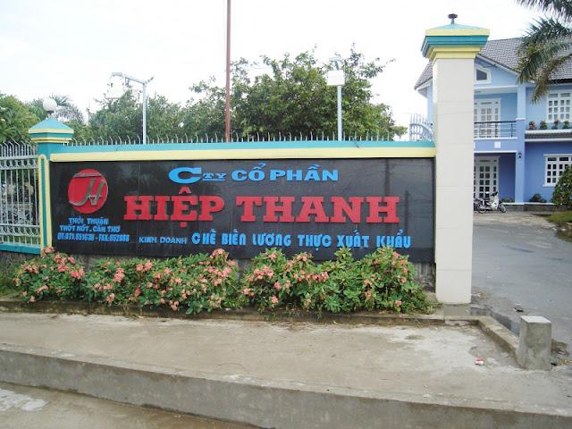 high-speed-door-cong-ty-co-phan-che-bien-thuy-hai-san-hiep-thanh-tai-long-an-01