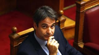 Ο ΣΥΡΙΖΑ καλεί τον Μητσοτάκη να απαντήσει τι θα κάνει με τα χρέη της Ν.Δ.