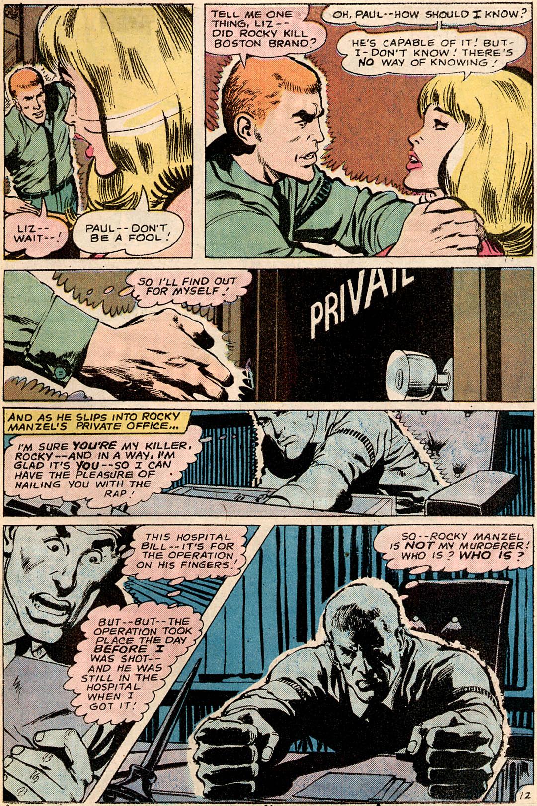 Read online World's Finest Comics comic -  Issue #226 - 65