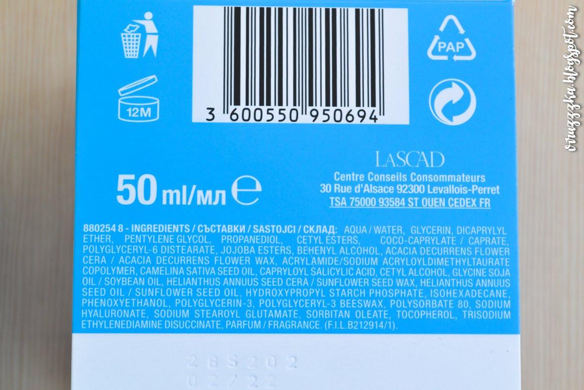 Mixa Hyalurogel Night Hydrating Cream-Mask Ingredients