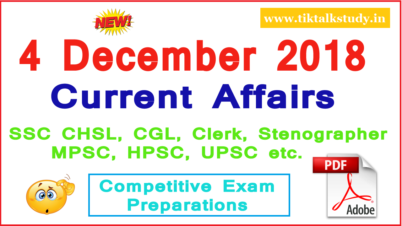 Current Affairs 4 December 2018