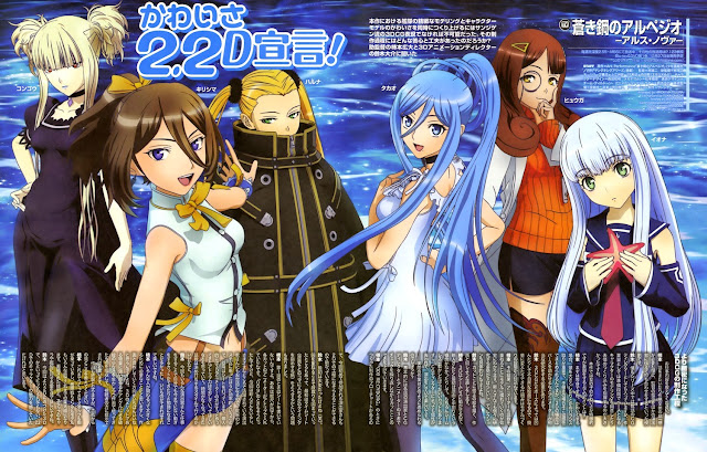 Download Aoki Hagane no Arpeggio: Ars Nova DC Subtitle Indonesia
