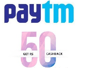 Paytm New User Offer - Get Rs. 50 Cashback Recharge On Rs. 50 (New User )