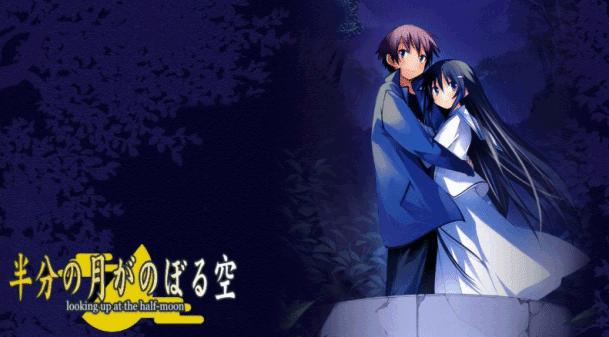 Hantsuki (Hanbun Tsuki ga Noboru Sora) - Daftar Anime Romance Ending Menikah