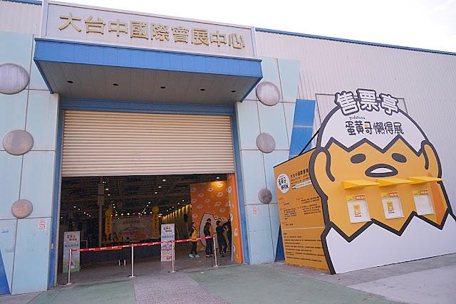 DSC09473 - 熱血採訪│台中最新蛋黃夜市明天開幕!蛋黃哥懶得展食物篇約訪