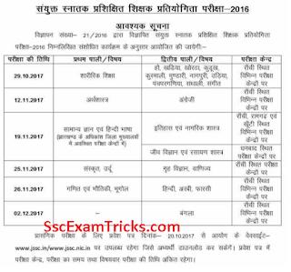 JSSC Exam Schedule