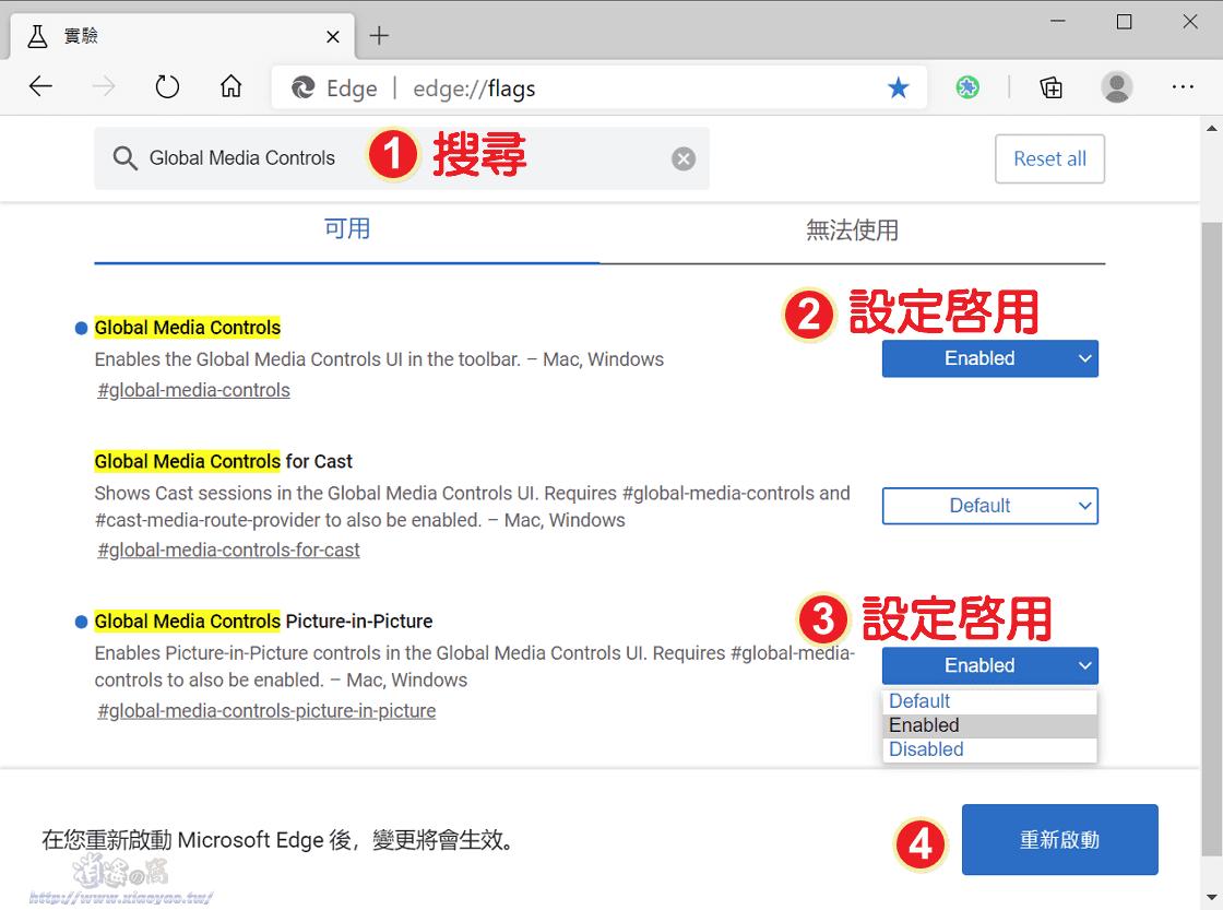 Chrome、Edge 支援所有網站進入子母畫面