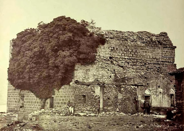 Ohrid ruins End of September 1863 - Macedonia in 1863 - Photo Collection of Josef Székely