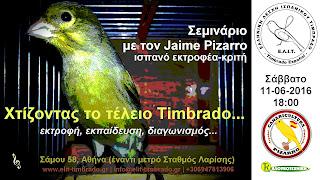 http://elit-timbrado.gr/events/ekdhlwseis_2016.html#jaime_2016