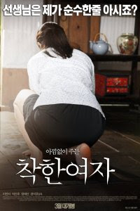 Nonton Semi Nice Woman (2015) Movie Sub Indonesia