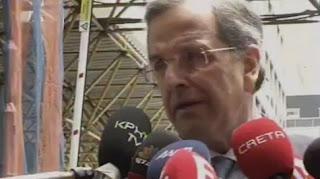 Σαμαράς: Στο σπίτι του Παπαδήμου είχαν στείλει τον φάκελο–βόμβα