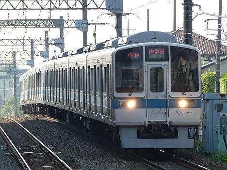 小田急電鉄 各停 新百合ヶ丘行き5 2000形