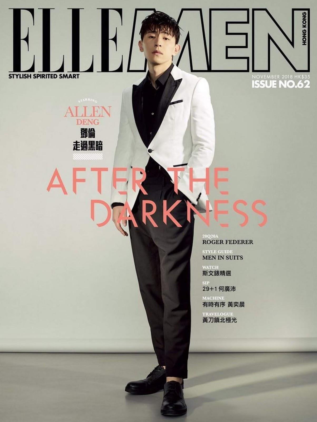 Deng Lun para ELLE Men Hong Kong Noviembre 2018