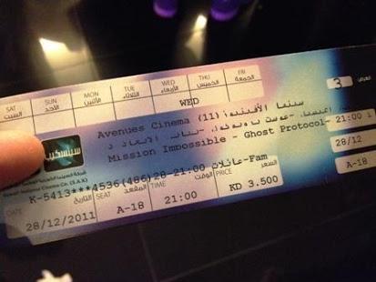 أسعار تذاكر السينما فى الاسكندريه 2019