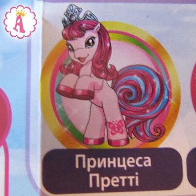 Фигурка лошади Filly Принцесса Претти
