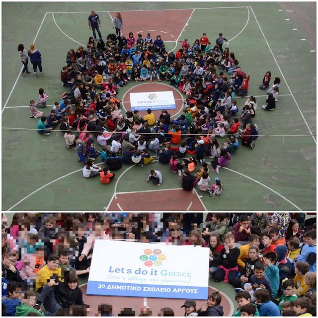 Το 3ο Δημοτικό Σχολείο Άργους συμμετείχε στην πανελλήνια εκστρατεία Lets do it Greece