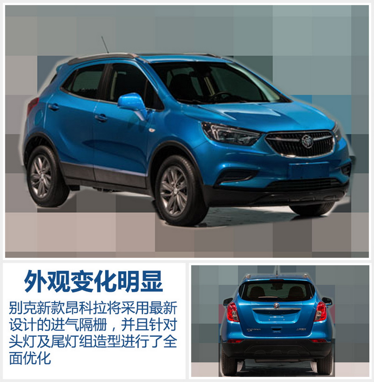 2017 buick encore facelift leaked in china debuts in new york. Black Bedroom Furniture Sets. Home Design Ideas