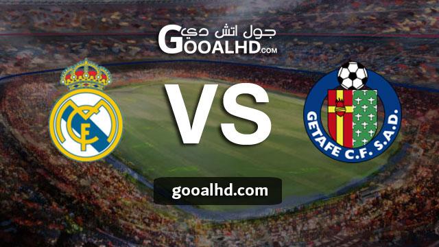 مشاهدة مباراة ريال مدريد وخيتافي بث مباشر اليوم الخميس بتاريخ 25-04-2019 في الدوري الاسباني