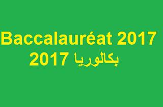 bac.onec.dz 2017
