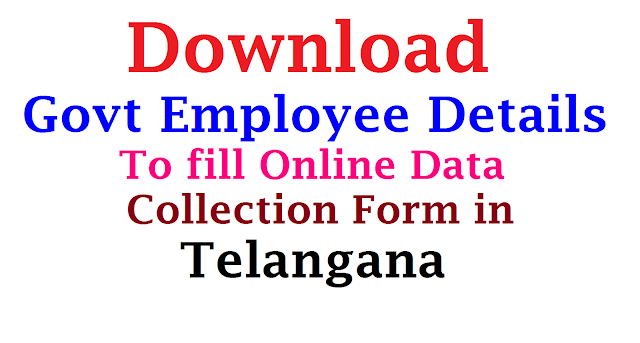 Download Employee Details Submitted Previously at CFMS HRMS @http://fdhrms.cgg.gov.in | How to Download Govt Employee Details to fill Online Data Collection Form in Telangana Click here | Filling up Employees Data Collectin Form Online to submit at STO Office by 20.02.2017 Download Previous Employee Details from Official Website of CFMS HRMS @Download Employee Details Submitted Previously at CFMS HRMS @http://fdhrms.cgg.gov.in download-employee-details-submitted-hrms-cfms-fdhrms.cgg.gov.in/2017/02/download-employee-details-submitted--hrms-cfms-fdhrms.cgg.gov.in.html