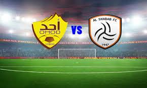 مباشر مشاهدة مباراة الشباب واحد بث مباشر 30-3-2019 الدوري السعودي يوتيوب بدون تقطيع