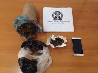 ΣΤΗ ΦΑΚΑ 27χρονος για ναρκωτικά στην Καλαμάτα