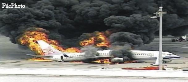 aeroplance crashed in iran 66 killed - ایران کا مسافر طیارہ گر کر تباہ ، عملے کے 6 افراد سمیت تمام 66 مسافر جاں بحق