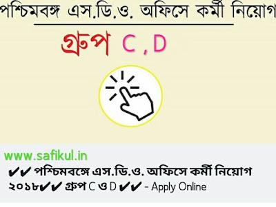 www.safikul.in