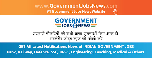 government-jobs-news-banners
