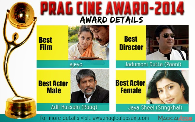 prag-cine-award-2014-winners