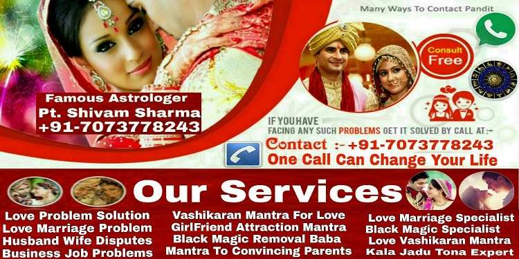 Vashikaran Specialist Guru Ji In Punjab +91 7073778243