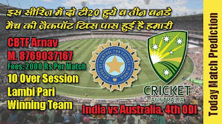 IND vs AUS 4th ODI Today Match Prediction | Who will win AUS vs IND
