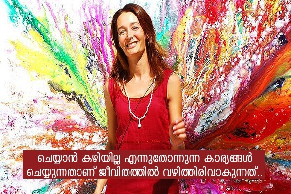 Womens day Best Wishes,Greeting,Quotes,Images in Malayalam