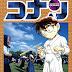 Manga del Detective Conan tomará receso de 7 semanas