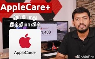 AppleCare+ Explained – தமிழில்