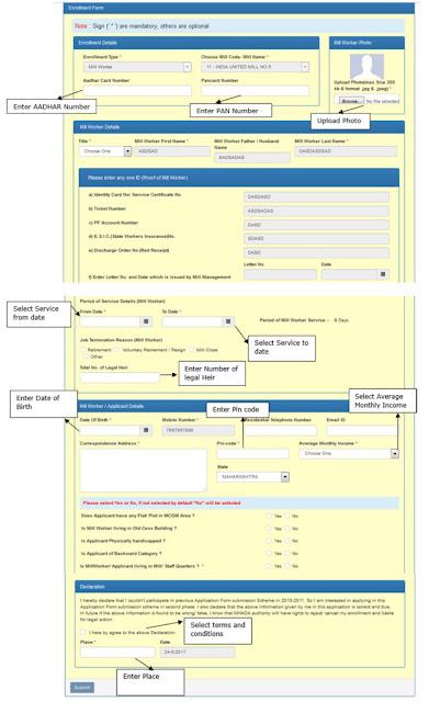Girni Kamgar Enrollment Form