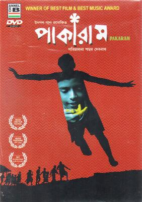 Pakaram (2016) Bengali DVDRip x264 AAC 1CD 700MB ESub