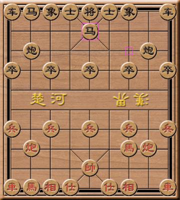 中國象棋大戰,可保存棋譜的傳統象棋對弈遊戲!