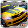 Drag Racing Cheats