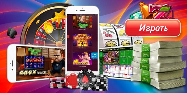 Игровой автомат азартные игры