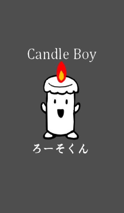The Candle Boy Theme