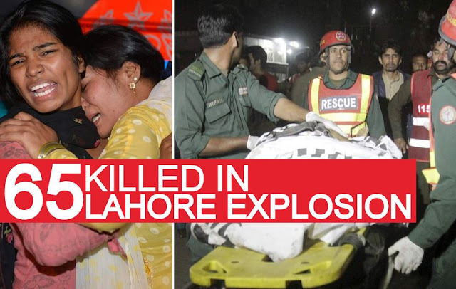 NEWS | 65 Killed in Lahore Explosion