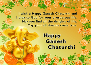 wish your friends ganesh chaturthi