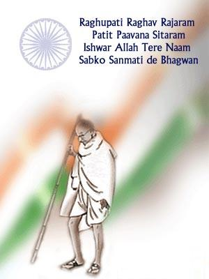 Gandhi Jayanti Messages |SantaBanta SMS Hindi